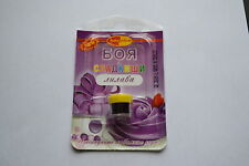 Purple Color Edible Food Paint Dye Sugarcraft Cake Decorating Colouring Mufin