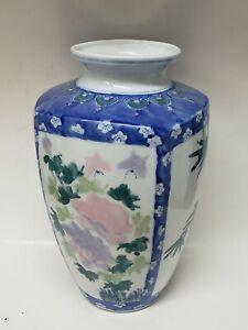 "Chinese Vase Porcelain Pastel Rose Flowers 12.5"" / 31.75 cm Pink Green Purple"