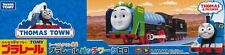 TOMY Thomas Pla limited vehicle Patchwork Hiro Thomas the Tank Engine series