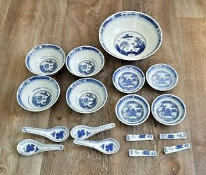 Chinese Rice Pattern Set 4 Spoons 4 Bowls 4 Dipping Soy Dishes 1 Serving Bowl +