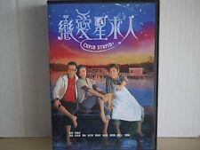 TVB drama Cupid Stupid HK drama (Tai seng)