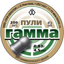 Kvintor Gamma Premium air gun pellets .177/4.5mm qty 250 free P&P