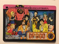 Dragon Ball Z Carddass Hondan Part 21 - 196
