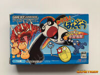 MIRACLE PANZOU GBA Nintendo Game Boy Advance JAPAN