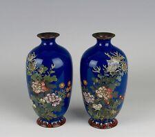 "Pair of 5"" Japanese Silver Wire Cloisonné Vases - Floral Design - Meiji Period"