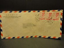 1960's Taiwan/China  AirMail Cover w/  Taipei to US  *d