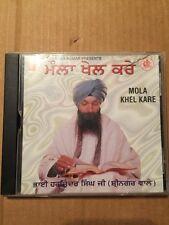 Mola Khel Kare - Bhai Harjinder Singh Raagi - Shabad Gurbani Punjabi Rare CD