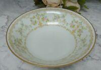 """Vintage Noritake """"Long Ago"""" Pattern Round Vegetable Bowl"""
