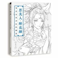 Coloring book for adults kids Chinese line drawing book ancient figure painting