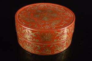 P7474: Chinese Colored porcelain Flower Arabesque Pattern LIDDED CONTAINER