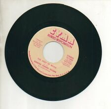 SANDRA JEANNE BROWN 45  THE SEED OF MUSIC / CLOSE YOUR EYES & TURN ME ON Soul M!