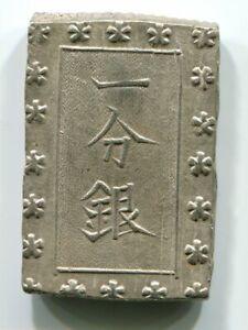 Silver Ansei 1 BU-GIN Ichibu Gin Japan Old coin EDO A45 (1859 - 1868)