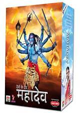 Devon Ke Dev Mahadev Hindi Tv Series Dvd Set English Subtitles