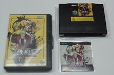 Garou Mark Of The Wolves SNK Neo-Geo AES Japan VGOOD