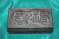 Antique Chinese Metal Trinket Storage Box Raised Dragon Symbols Wood Lined