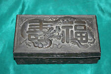 Antique Chinese Metal Trinket Storage Box-Raised Dragon Symbols-Wood Lined