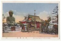 The Great Image Of Buddha At Hyogo Japan Vintage Postcard 186c
