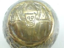 Vintage Persian Islamic Mamluk Hand Hammered Brass Copper Bowl - Portrait of man