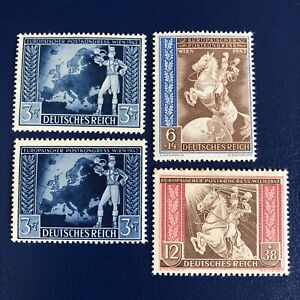 NAZI GERMANY-1942-EUROPEAN POSTAL CONGRESS VIENNA STAMPS-WITH SHADES -MINT