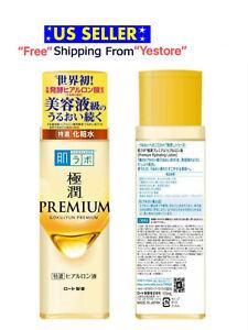 New Rohto Hada Labo Gokujyun PREMIUM Hyaluronic Acid Moisture Serum Lotion 170ml