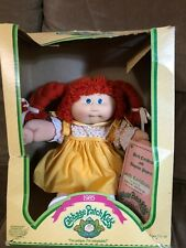 New ListingVintage Cabbage Patch Kid Doll- Girl- LouLou Jacklyn