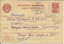 Russia SOVIET postalcard HG:200 GAGRI GEORGIA 9/11/47 to Leningrad