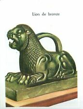 IMAGE CARD 60s  Lion de bronze (Symbole de la force) L'art de l'Acadie