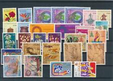 [G366544] Algeria good lot of stamps very fine MNH
