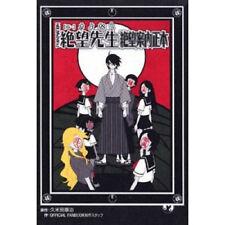 """Zoku Sayonara Zetsubou Sensei """"zetsubou annai shouhon"""" official fan book"""