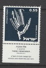 ISRAEL # 523  MNH  HOLOCAUST HERO'S AND MARTYRS