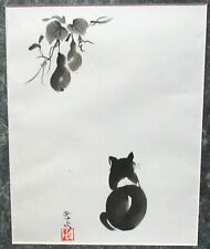 CHINESE CAT AND FRUIT TREE ORIGINAL WATERCOLOR ON PAPER PAINTING SIGNED