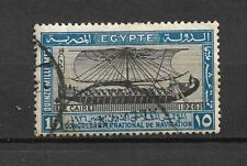 Timbre EGYPTE - 110 (o) - Congres International de la navigation au Caire (15)