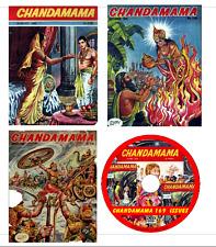 Chandamama Illustrated Children's Indian Magazine 169 Issues Children on DVD
