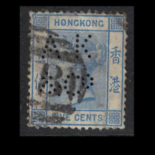 Hong Kong stamps -  5 cents blue - cat val $66 - good used HOIHOW canx sgZ566