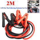 2x Car Lead Battery Jump Booster Cable Heavy Duty 2m 1000amp Emergency Jumper