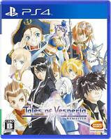 SONY PS4 Japan Tales of Vesperia Remaster from Japan PlayStation 4