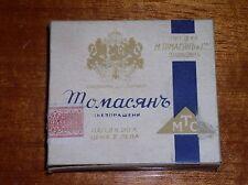 "Bulgaria Old Vintage Original 1941 Cigarette Box ""Tomasian"" Revenue Label 1941"