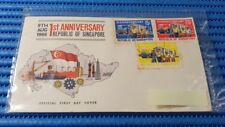 Singapore Official First Day Cover 1st Anniversary National Day 9th August 1966