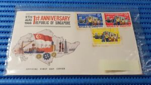 1966 Singapore First Day Cover 1st Anniversary National Day 9th August 1966