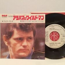 JERRY REED ALABAMA WILD MAN JAPAN PROMO 7""