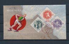 LM81881 Japan 1964 Tokyo olympics basketball FDC used
