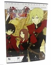 Final Fantasy Type-0 Zero Manga Square Enix Japanese Import