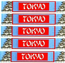 Travel TITLE Scrapbook Stickers! **TOKYO** 5 Sheets!