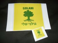 Idf Zahal My Golani Large Paper Sticker Symbol logo Insignia Israeli Army Israel
