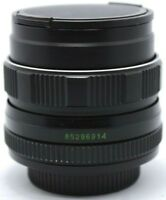 SLR Lens Helios 44m-4 58mm f2 Portrait Manual Bokeh Old M42 Mount 44-2 DSLR USSR