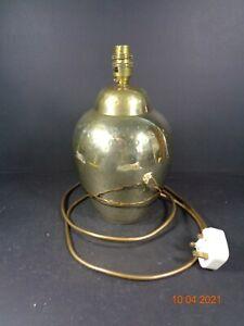 Vintage BHS hammered Brass lamp Ginger jar style