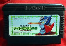 SD Gundam Knight Gundam Story-BANDAI 1990-Nintendo JP Famicom