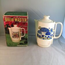 VINTAGE BREW MASTER FOR INSTANT  COFFEE -TEA -4 CUP SIZE- BLUE UMBRELLA DESIGN