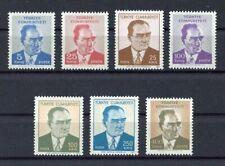 31021) TURKEY 1971 MNH** K. Ataturk 7v Scott# 1878/84