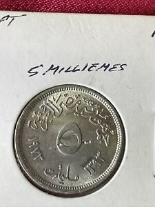 1973  Egypt  5 Milliemes Coin